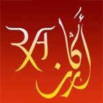 logo Guest house Riad Argan